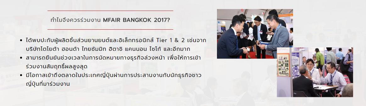 2017-06-01_113000