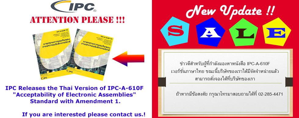 IPC-A-610-TH