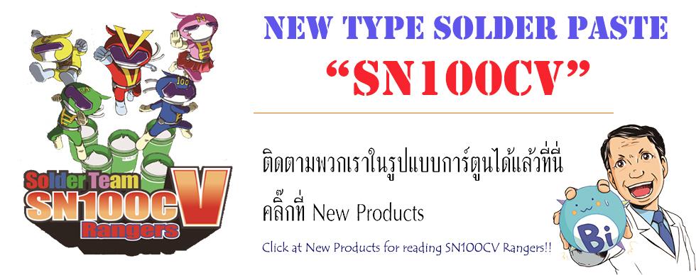 banner sn100cv